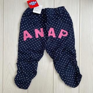 ANAP Kids - 新品120パンツ
