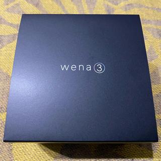 ソニー(SONY)の値下げしました☆新品☆wena3 metal Silver WNW-B21A/S(腕時計(デジタル))