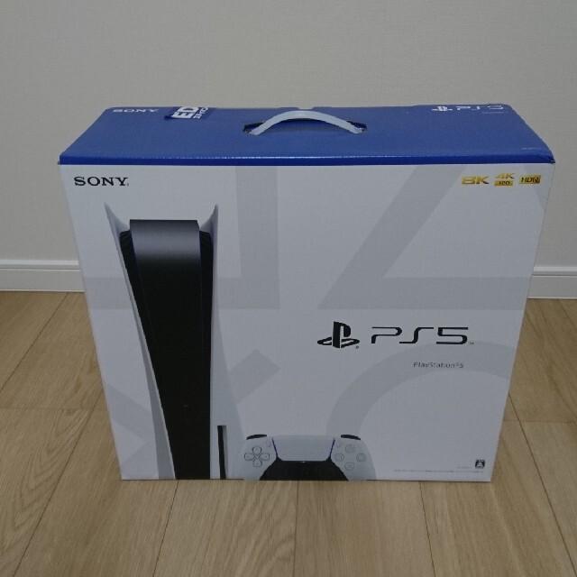 SONY(ソニー)のPlayStation5 ディスクドライブ搭載モデル ps5 本体 新品未開封 エンタメ/ホビーのゲームソフト/ゲーム機本体(家庭用ゲーム機本体)の商品写真