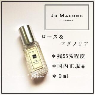 Jo Malone - ほぼ 未使用★JO MALONE ローズ&マグノリア 9ml