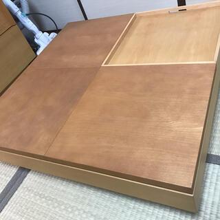 天然木 無垢材 国産 ローテーブル ナチュラル 大塚家具 未使用(ローテーブル)