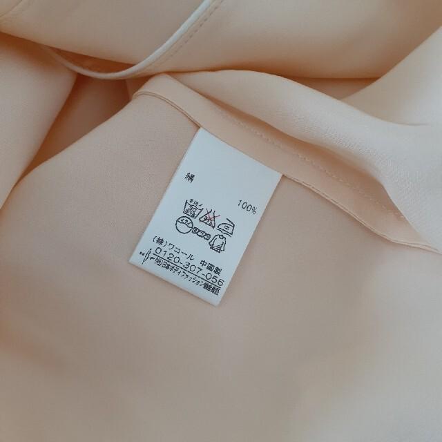 Wacoal(ワコール)のワコール シルクパジャマ睡眠科学 レディースのルームウェア/パジャマ(パジャマ)の商品写真