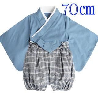 新品未使用  袴風セットアップ 藍色70㎝ 袴ロンパース