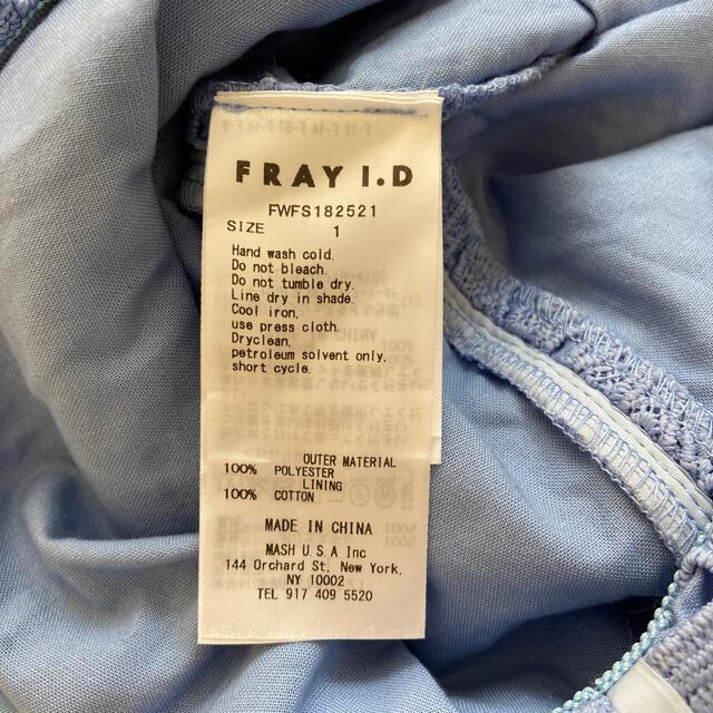 FRAY I.D(フレイアイディー)のフレアイディー スカート レディースのスカート(ひざ丈スカート)の商品写真