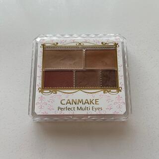 CANMAKE - キャンメイク(CANMAKE) パーフェクトマルチアイズ 03 アンティークテラ