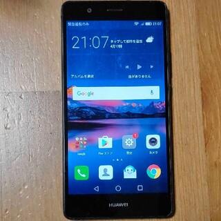 HUAWEI - HUAWEI P9 lite Black 16 GB UQ mobile