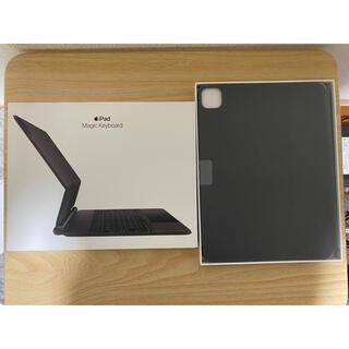 Apple - iPad Pro 11 Magic Keyboard 日本語 MXQT2J/A