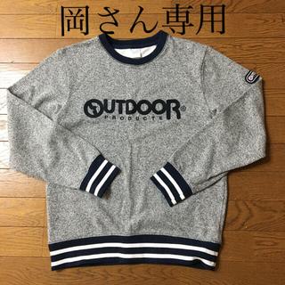 アウトドアプロダクツ(OUTDOOR PRODUCTS)のアウトドアトレーナー M(Tシャツ/カットソー(七分/長袖))