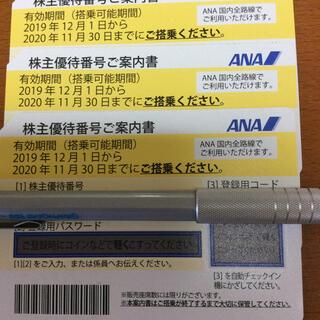 エーエヌエー(ゼンニッポンクウユ)(ANA(全日本空輸))のANA株主優待券(3枚セット)(その他)