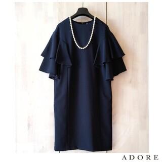 ADORE - ◆幻◆ 希少美品 定価4.5万円 ADORE トリアセラッフルスリーブワンピース