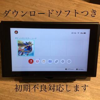 Nintendo Switch - ★不良対応、ソフト付き★ Nintendo  switch 2018年製 本体