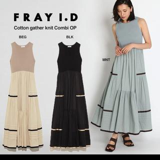 FRAY I.D - フレイアイディー コットンギャザーワンピース