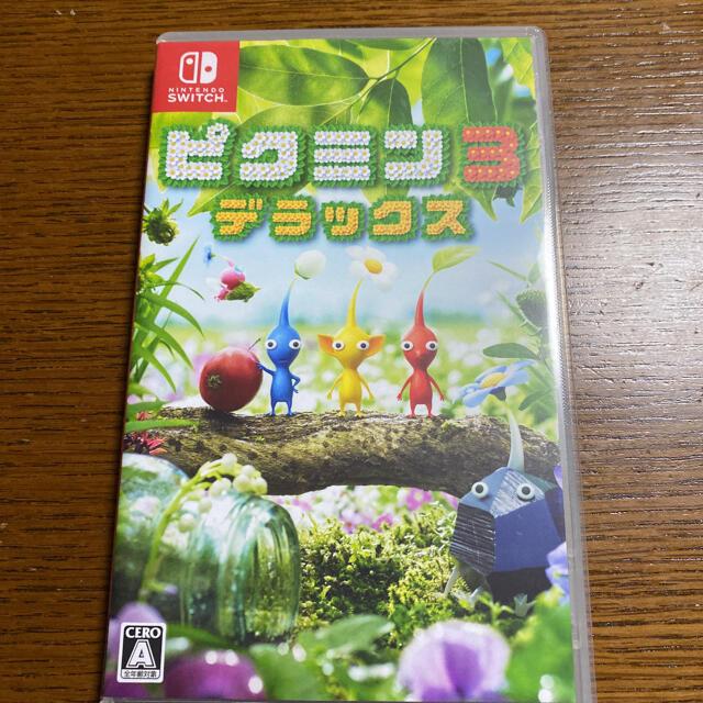 Nintendo Switch(ニンテンドースイッチ)のピクミン3デラックス エンタメ/ホビーのゲームソフト/ゲーム機本体(携帯用ゲームソフト)の商品写真