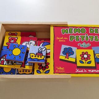 ヴィラック(vilac)のフランス木製玩具 Vilac (ヴィラック) 赤ちゃんの神経衰弱ゲーム(知育玩具)