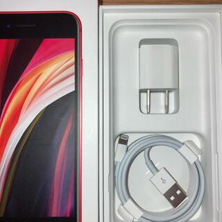 iPhone - iphone充電器セット  Apple純正ACアダプタ+ライトニングケーブル