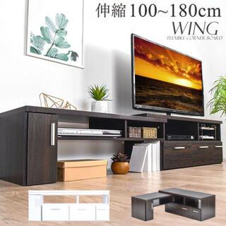 テレビ台 ローボード 伸縮式 組立品 伸縮 コーナー テレビボード コンパクト