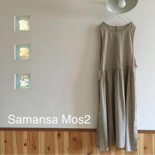 SM2 - Samansa Mos2♡リカバーウールジャンパースカート