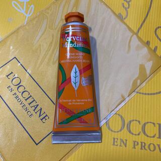 L'OCCITANE - マンダリンヴァーベナメルティハンドクリーム