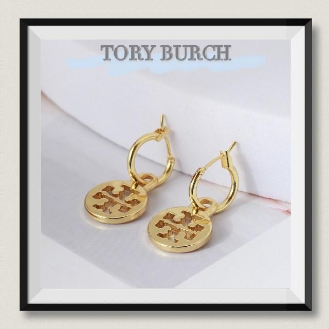 Tory Burch(トリーバーチ)のTORY BURCH★トリーバーチ ロゴピアス レディースのアクセサリー(ピアス)の商品写真