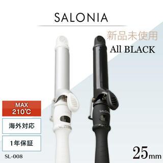 SALONIA ヘアアイロン コテ オールブラック 25m 新品 サロニア
