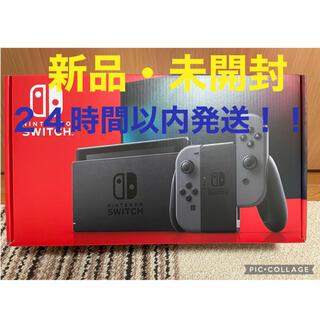 Nintendo Switch - 【新品・未開封】ニンテンドースイッチ 本体 グレー