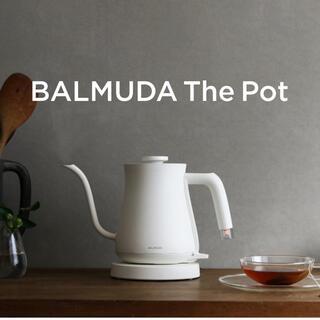 BALMUDA - BALMUDA The Pot バルミューダ ザ・ポット ホワイト