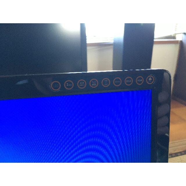 iiyama ProLite E2472HD-B スマホ/家電/カメラのPC/タブレット(ディスプレイ)の商品写真