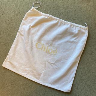 クロエ(Chloe)のクロエ CHLOE 保存袋(ショップ袋)