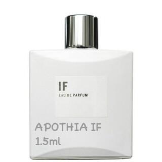 Ron Herman - APOTHIA IF 1.5ml アポーシア お試しサイズ