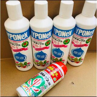 液体肥料 ハイポネックス450ml    園芸用品 家庭菜園 ガーデニング 野菜