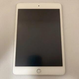 Apple - iPad mini4  32GB
