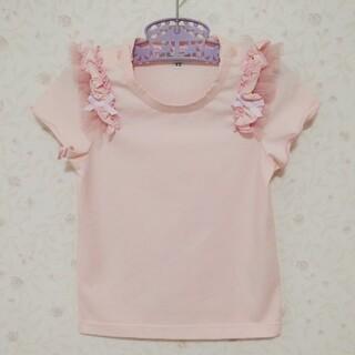 ⑦ パンパンチュチュ  半袖 トップス 100(Tシャツ/カットソー)