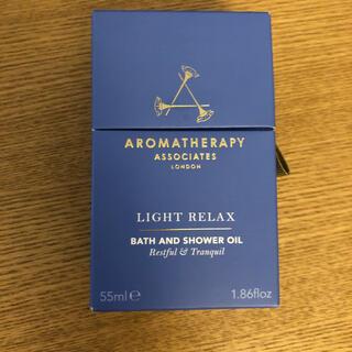 アロマセラピーアソシエイツ(AROMATHERAPY ASSOCIATES)のアロマテラピーアソシエイツ バスオイル(入浴剤/バスソルト)