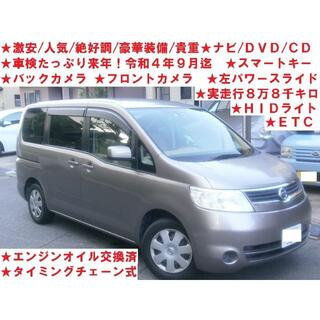 ★豪華装備★車検令和4年9月迄★ナビ/CD/DVD★ETC★リアモニター
