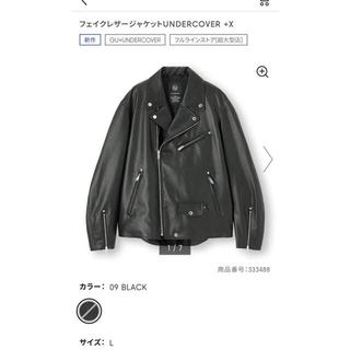 ジーユー(GU)のGUアンダーカバー フェイクレザージャケット(ライダースジャケット)