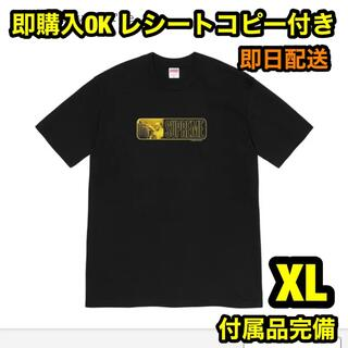 Supreme - XL Supreme Miles Davis Tee マイルズデイビス Tシャツ