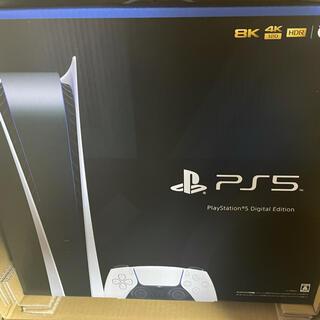 PlayStation - PlayStation5 デジタルエディション