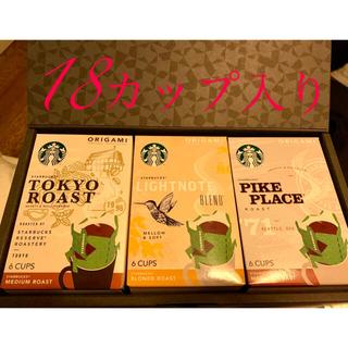 Starbucks Coffee - スターバックス オリガミ ドリップコーヒーセット