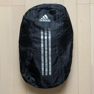 アディダス(adidas)のadidas ナイロン パッカブル デイパック(登山用品)