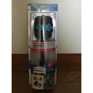 エレコム(ELECOM)のELECOM おまかせ充電 スマホホルダー(車内アクセサリ)