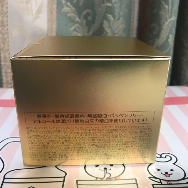 Dr.Ci Labo(ドクターシーラボ)の新品未開 アクアコラーゲンゲル エンリッチリフトEX 200g (LEX20)  コスメ/美容のスキンケア/基礎化粧品(オールインワン化粧品)の商品写真