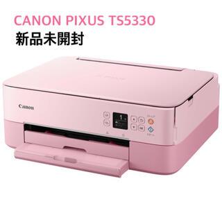 キヤノン(Canon)の新品未開封☆CANON A4カラーインクジェット複合機 PIXUS TS5330(PC周辺機器)