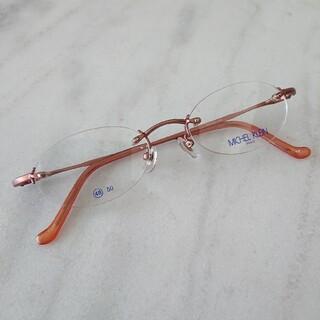 ミッシェルクラン(MICHEL KLEIN)のMICHEL KLEIN フチなしメガネ(サングラス/メガネ)