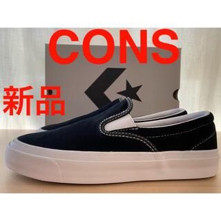 コンバース(CONVERSE)の新品 cons 日本未入荷 レザー スエードスリッポン ワンスター エアズーム(スリッポン/モカシン)