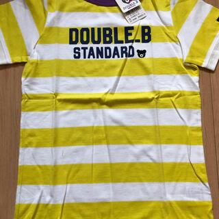 DOUBLE.B - 新品ミキハウス ダブルビー 半袖Tシャツ140