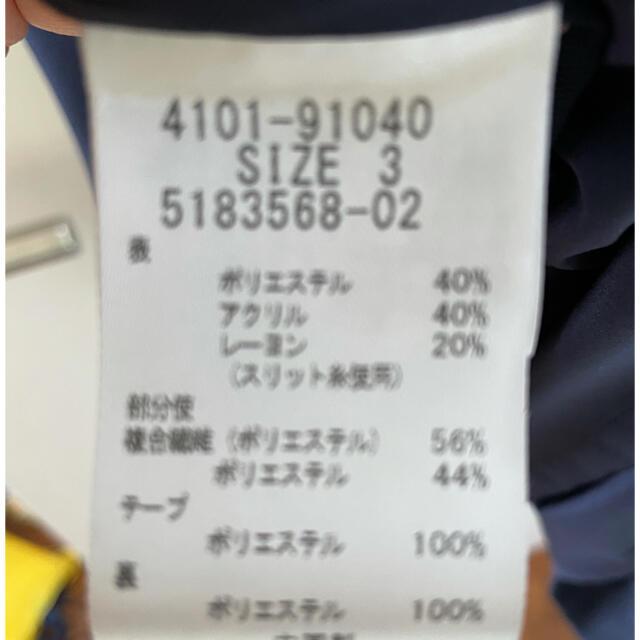 ketty(ケティ)のkaorist様専用 レディースのワンピース(ひざ丈ワンピース)の商品写真