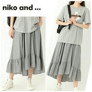 niko and... - ⭐️nikoand... ⭐️オリジナルチェックアシンメトリーティアードスカート