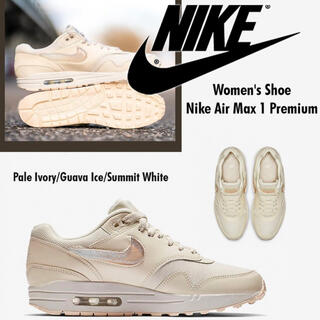 NIKE - AIR MAX 1 JELLY PUFF PALE IVORY