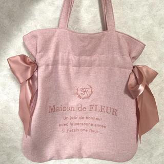 メゾンドフルール(Maison de FLEUR)のMaison de FLEUR ダブルリボントート ピンク (トートバッグ)