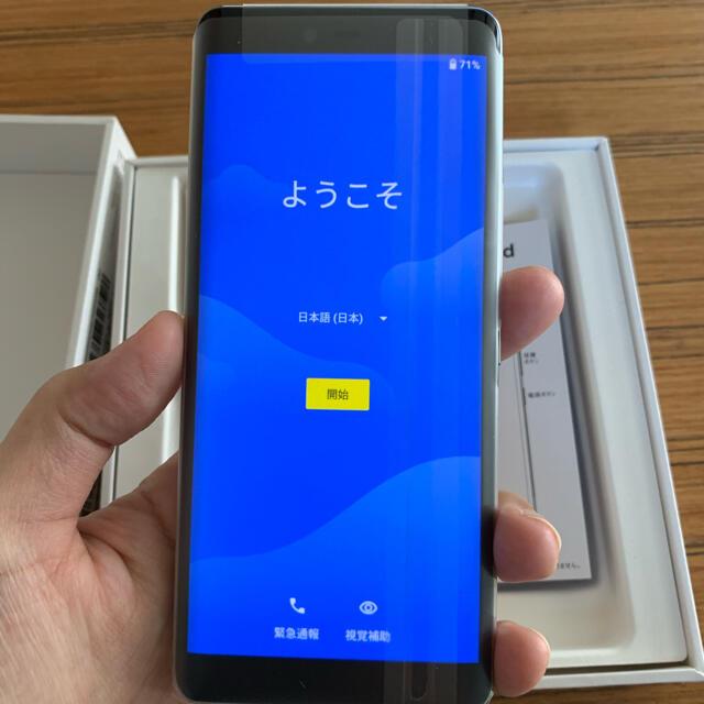 Rakuten(ラクテン)の楽天handホワイト未使用 スマホ/家電/カメラのスマートフォン/携帯電話(スマートフォン本体)の商品写真